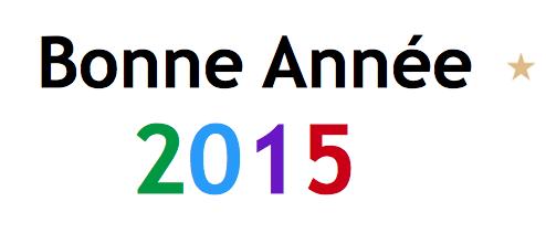 Capture d'écran 2015-01-01 à 16.53.18
